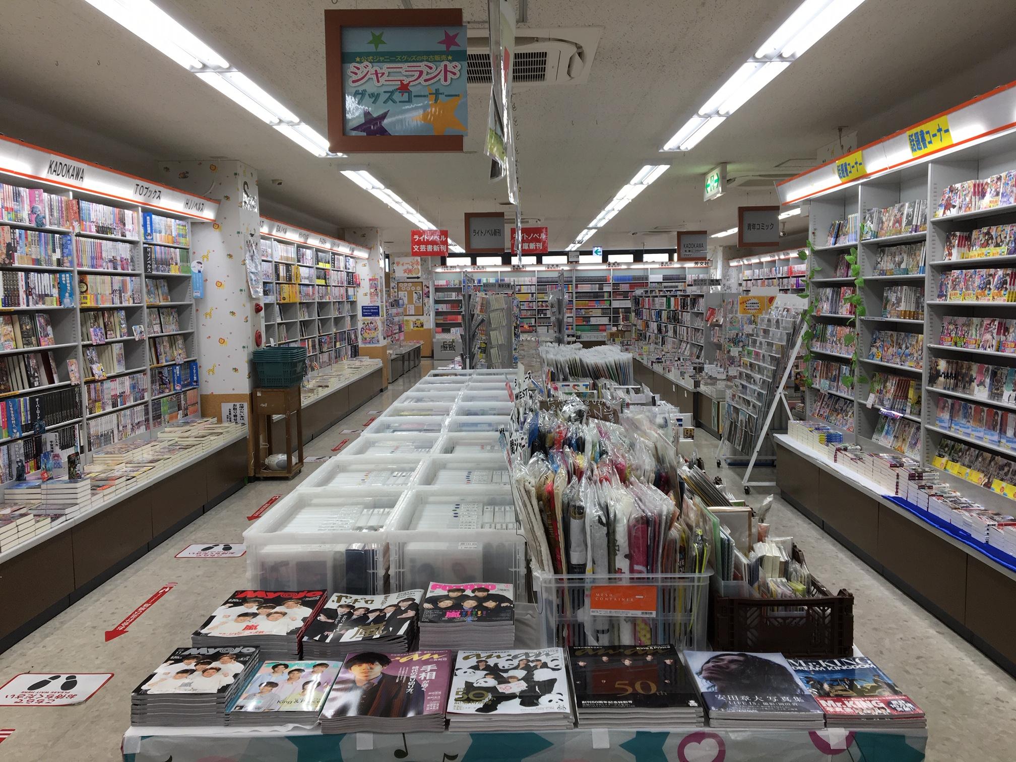書店 宮脇